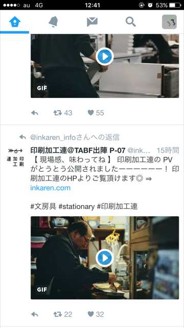 f:id:suzukiseihon:20160914170830p:plain