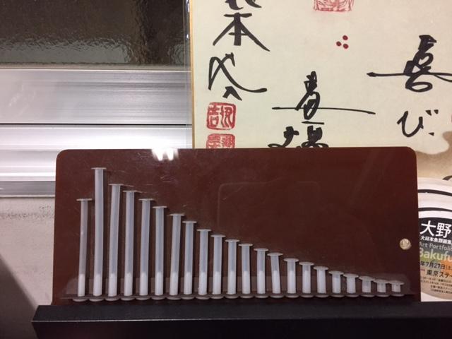 f:id:suzukiseihon:20170425140657j:plain