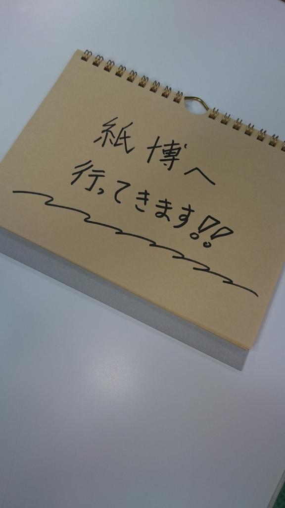 f:id:suzukiseihon:20180606185617j:plain