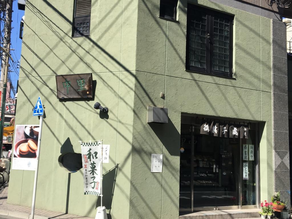 f:id:suzukiseikatsu:20170314160951j:plain
