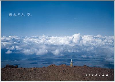 f:id:suzukishika:20071004080111j:image