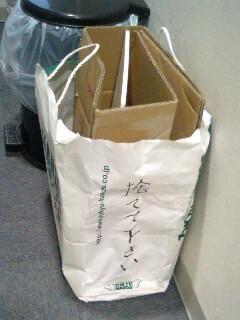 f:id:suzukishika:20071010213529j:image