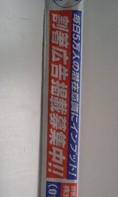 f:id:suzukishika:20071013203754j:image
