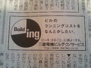f:id:suzukishika:20071017072821j:image