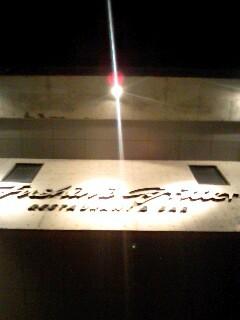 f:id:suzukishika:20071024211158j:image