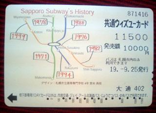 f:id:suzukishika:20071029223404j:image