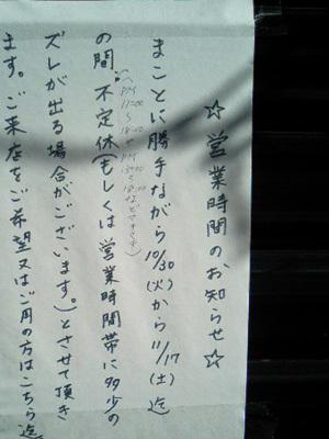 f:id:suzukishika:20071108190455j:image