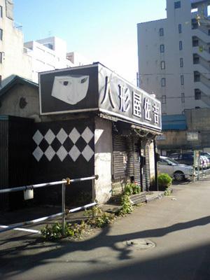 f:id:suzukishika:20071108190456j:image