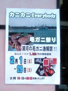 f:id:suzukishika:20080221123501j:image