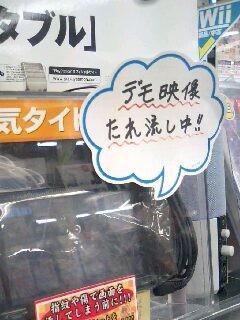 f:id:suzukishika:20080307004109j:image