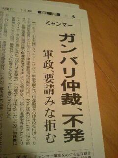 f:id:suzukishika:20080311222545j:image