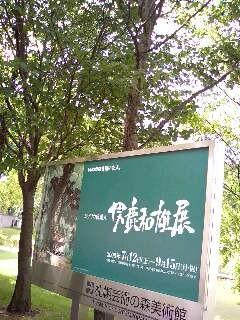 f:id:suzukishika:20080712154704j:image