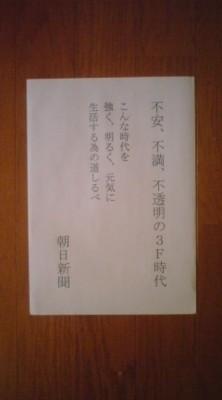 f:id:suzukishika:20081010004519j:image