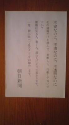 f:id:suzukishika:20081010004520j:image