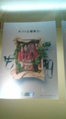 f:id:suzukishika:20081126084912j:image