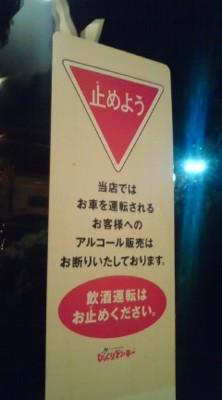 f:id:suzukishika:20081212005756j:image