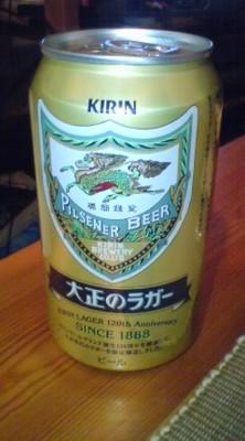 f:id:suzukishika:20081227100424j:image