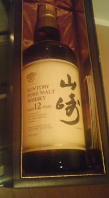 f:id:suzukishika:20081231012158j:image