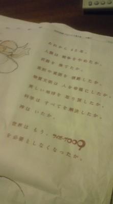 f:id:suzukishika:20090102163456j:image