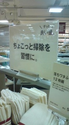 f:id:suzukishika:20090105211515j:image
