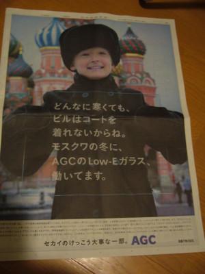 f:id:suzukishika:20090105233526j:image