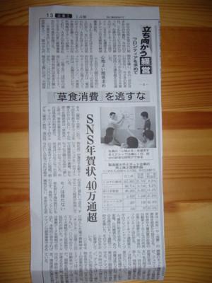 f:id:suzukishika:20090106223930j:image