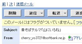 f:id:suzukishika:20090106223931j:image