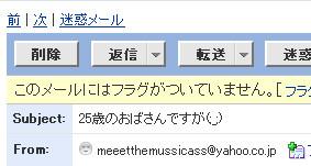 f:id:suzukishika:20090106223932j:image