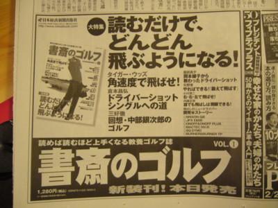 f:id:suzukishika:20090113230319j:image