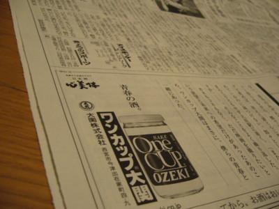 f:id:suzukishika:20090117104833j:image