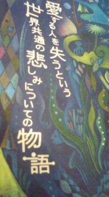 f:id:suzukishika:20090119215827j:image