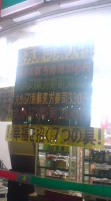 f:id:suzukishika:20090130234605j:image