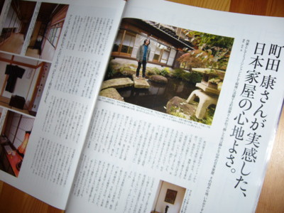 f:id:suzukishika:20090225003238j:image