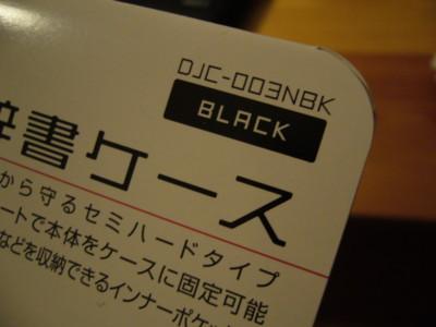 f:id:suzukishika:20090228231422j:image
