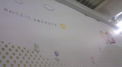 f:id:suzukishika:20090410235317j:image
