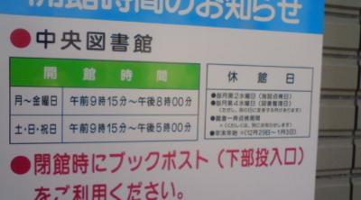 f:id:suzukishika:20090413193837j:image