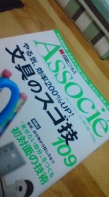 f:id:suzukishika:20090426001742j:image