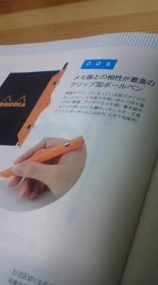 f:id:suzukishika:20090426001745j:image