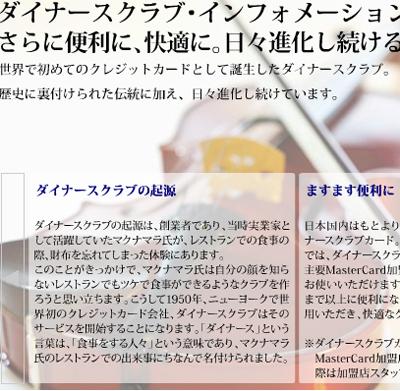 f:id:suzukishika:20090522183137j:image