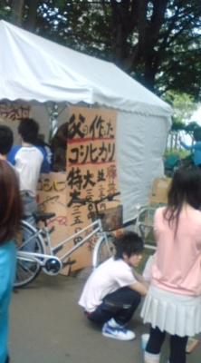 f:id:suzukishika:20090607025541j:image