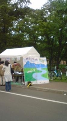 f:id:suzukishika:20090607101145j:image