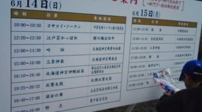 f:id:suzukishika:20090614214418j:image
