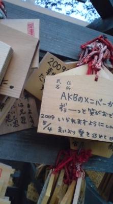 f:id:suzukishika:20090614214419j:image