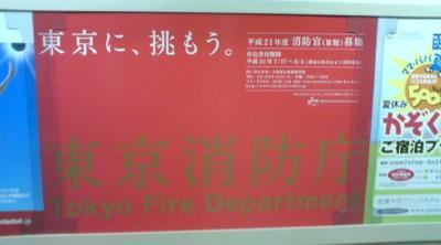 f:id:suzukishika:20090707030434j:image