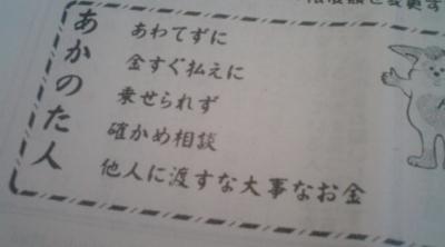 f:id:suzukishika:20090711140658j:image