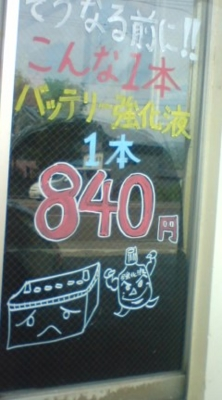 f:id:suzukishika:20090802230751j:image