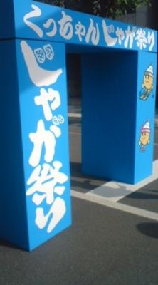 f:id:suzukishika:20090802230755j:image