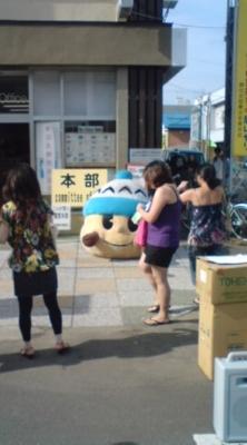 f:id:suzukishika:20090802230801j:image