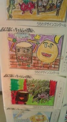 f:id:suzukishika:20090802231829j:image