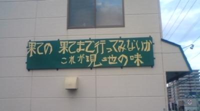 f:id:suzukishika:20090802232436j:image